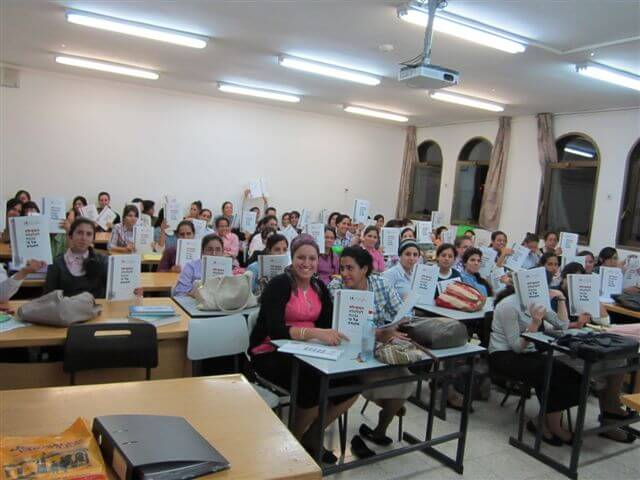תלמידות במסילה 001