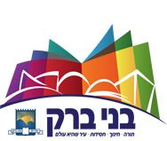 bnei brak logo