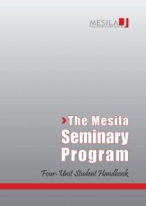 Cover Seminary Program