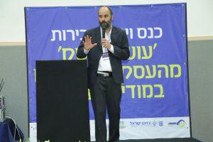 Moshe Elias, Director, Mesila Business Division