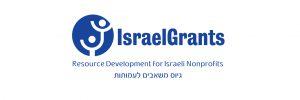IsraelGrants logo 2015