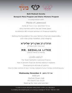 BMG Newlywed Financial Seminar invite
