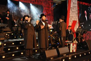 Musical Duet with Yanky Deskal and Zanvil Weinberg