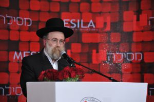 R' Shmuli Margulies, Mesila Founder and Chairman