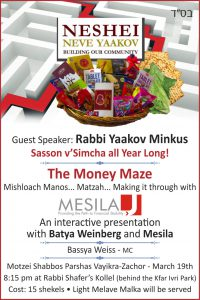 The Money Maze: Making it Through, an evening with Neshei Neve Yaakov