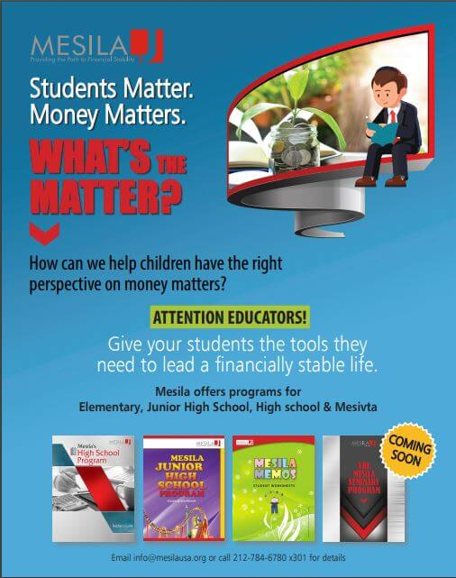 Students Matter, Money Matters